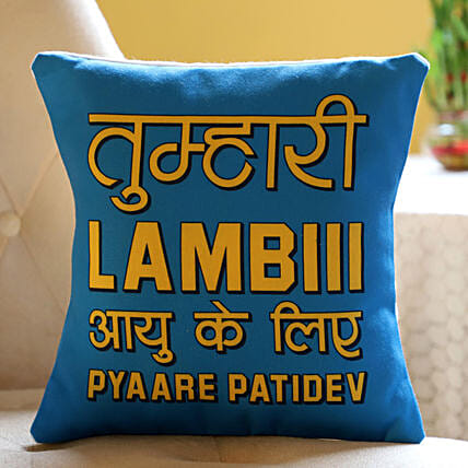 Printed Cushion for Husband Online